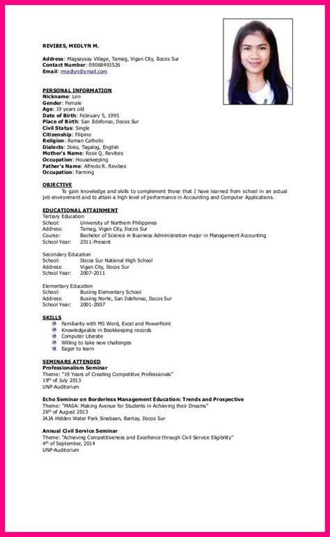 Sample resume of hrm students jpg 658x1071