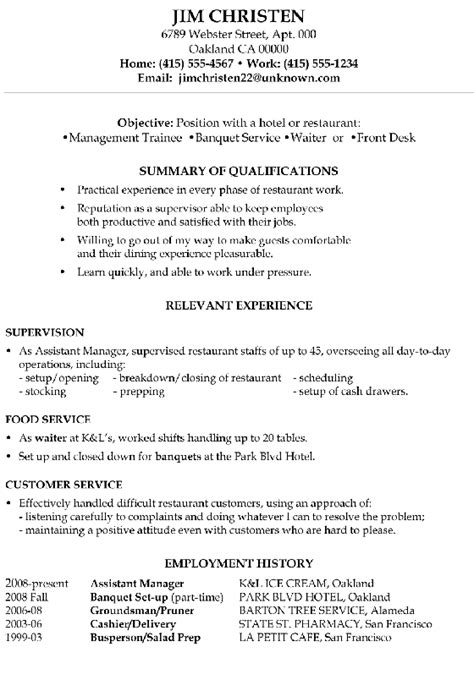 Hotel staff resume png 560x817