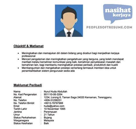Cara buat resume terbaik jpg 600x570